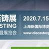第十五届中国国际压铸会议暨展览会