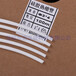 硅膠熱縮管白色硅膠熱收縮套管耐高溫絕緣套管生產廠家