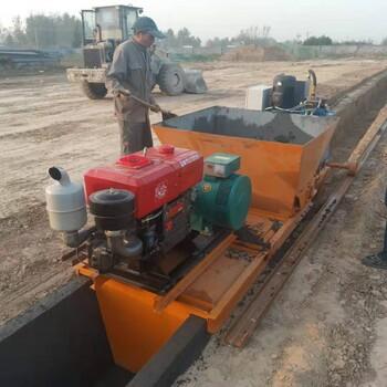 边沟水渠成型机水沟水渠成型机现浇一次水渠成型机