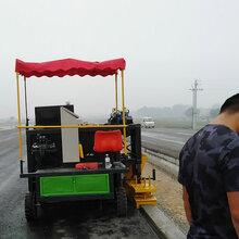 混凝土路肩自动成型机价格混凝土路肩自动成型机路肩成型机图片