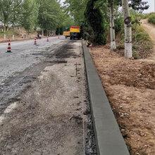 砌路缘石成型机混泥土路缘石成型机混凝土路肩成型机图片