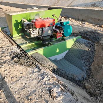 混凝土U渠道成型机现浇式渠道成型机混凝土路面渠道滑模机