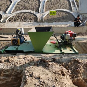廠家供應渠道成型機全自動修渠機混凝土渠道滑模機修渠機質保