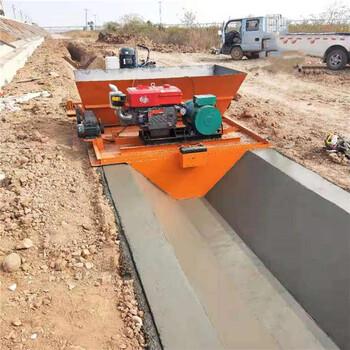 混凝土水渠衬砌机自走式水沟渠道成型机农田水利沟渠滑膜机