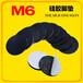 M6品牌硅膠_黑色硅膠單面帶膠_硅膠來圖定制