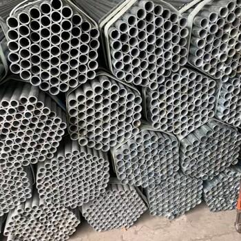 铜仁国标架子钢管厂家直销