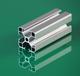 铝大梁2087工业铝型材非标铝型材工作台铝型材框架型材