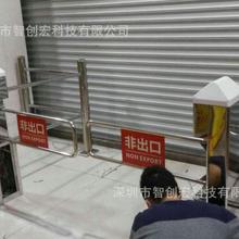 太原超市EAS防盗感应门价格图片