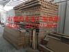 蘇州高質量新材料淋浴房石塑擋水條黑金花淋浴房石塑擋水條