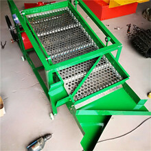 玉米小麥黃豆篩選設備小型家用方便移動的分級篩圖片