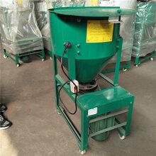 饲料搅拌机100公斤容量的拌料机立式搅拌桶的工作视频和价格图片