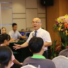 一统教育精益生产培训降本增效现场管理系列课程《TCM全面成本管理》图片