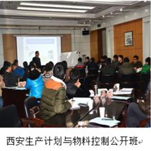 一统教育精益生产培训现场改善系列课程《现场改善与成本控制》图片