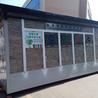 专业定制-仿砖垃圾分类房、仿砖式岗亭