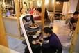 五一小長假依然堅守在送菜崗位上的機器人!