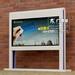 湖北武汉广告宣传栏阅报栏灯箱找厂家广澳星款式多价格优