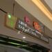 武漢地鐵燈箱廣告門頭招牌燈箱商場燈箱廣告牌廣澳星制作物美價廉