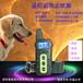 JoysfeelRDT1500超遠距離遙控IP76級防水可充電訓狗器止吠器