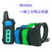 RDT800C大中型犬專業遙控訓狗神器止吠器智能寵物電子項圈
