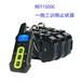 JoysfeelRDT1500C一拖三可充電熱銷訓狗器止吠器