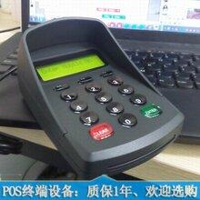 液晶密码小键盘数字号码输入键盘USB接口免驱即插即用YD541DA图片