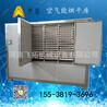 热泵果蔬烘干机空气能水果烘干设备小型脱水蔬菜烘干房