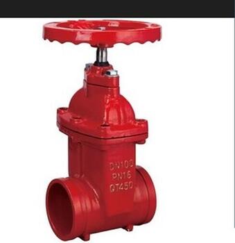 大连消防闸阀沟槽暗杆闸阀Z85X-16Q沟槽闸阀DN80支持订制