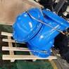 隔膜式水泵控制阀
