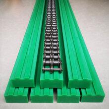 聚乙烯鏈條導軌a樂昌聚乙烯鏈條導軌廠a聚乙烯鏈條導軌廠直營圖片