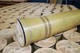 美國原裝進口ESPA2-4040海德能反滲透膜