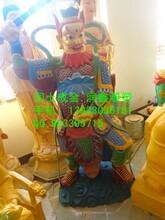 铜铸造佛像-四大天王-十八罗汉-千手观音-地藏王-十殿阎王