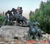 昆明市润鑫雕塑铜雕人物铜雕生产厂家铜雕雕塑城市铜雕