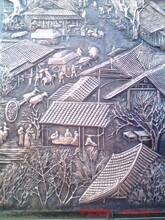 西宁市紫铜浮雕铜雕浮雕铜雕厂家铜雕工艺品