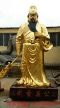 长沙市铜鎏金佛像铸铜佛像佛像厂家