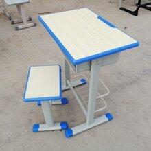大量优质低价批发学生课桌椅学校课桌图片