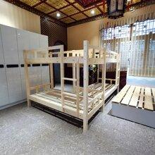 本地廠家低價批發定制簡約松木上下床高低床上下鋪
