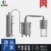 四川乐山白酒设备新款全自动酿酒设备家庭小型酿白酒设备