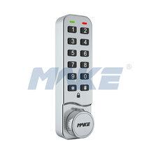 美科四位電子密碼鎖MK730圖片