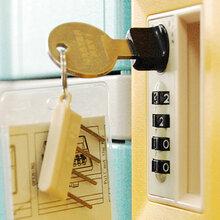 带把手机械密码柜锁MK706图片