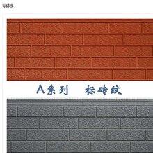 广西金属雕花板/岗亭保温外墙板/轻钢房屋装饰板/金属保温板图片