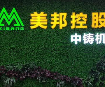 溫州佳悅企業管理有限公司
