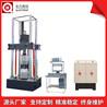 动态疲劳试验机全力测试实力生产厂家售后保障疲劳试验机