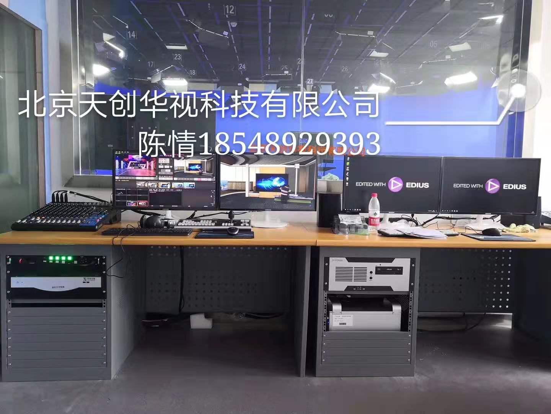 融媒体直播机便携式移动演播室4K版本录播直播一体机