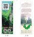 东莞旅游景区门票印刷