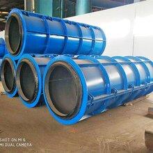 河南无沙透水井管设备-无沙透水井管模具生产厂家-无沙透水管机械