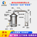 吉林厂家直销自动化白酒机械设备蒸酒器酿酒设备金涛酿酒设备生产厂