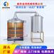 福州酒厂JT-200酿酒设备占地小新款制酒蒸酒机器烧煤纯粮酿酒机