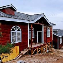 玉溪木屋别墅设计图片