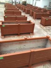 淮安木制花箱图片
