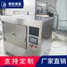 SCWB-12S系列工业微波真空干燥机新式脱水烘干必威电竞在线